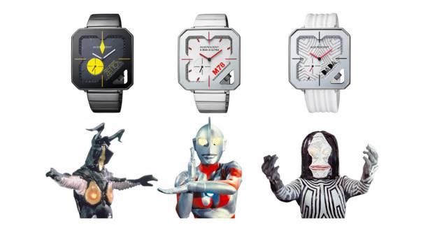 把你心中的特攝魂戴在手上~超人力霸王與Independent推出聯名錶款