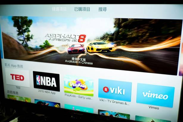 [蘋果急診室] 玩轉 Apple TV 特輯(二):用大電視順順玩賽車就是爽!買啦!(影片)