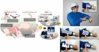 NEC開發ARmKeypad裝置,使用者可直接在手臂上打字輸入指令