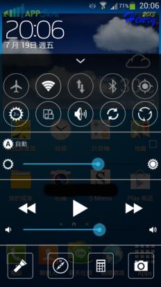 讓Android手機的快速選單不再複雜之『簡易控制器-IOS7控制中心』