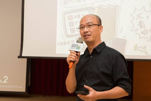 [眾志成城閃電秀]KNY團隊打造台灣天氣APP,讓你隨時掌握地震情報