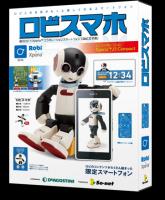 可愛的 Robi 又跟手機結緣了,這次是與 So-Net 在日本推出限量 1 000 隻的RoBiHoN 聯名機