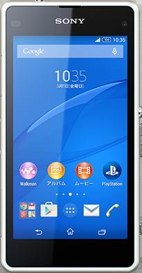 可愛的 Robi 又跟手機結緣了,這次是與 So-Net 在日本推出限量 1,000 隻的RoBiHoN 聯名機