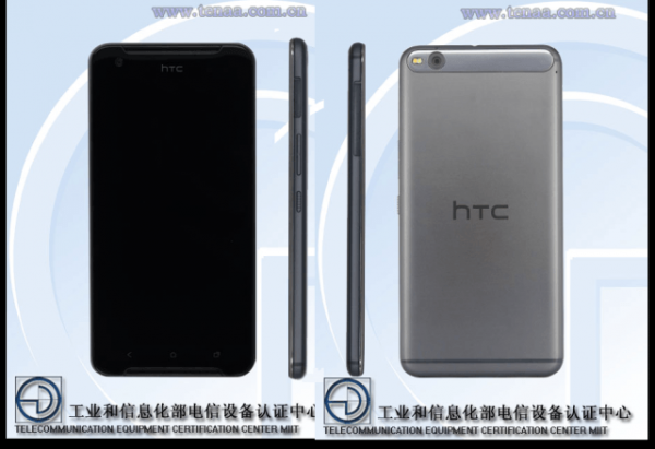 HTC One X9 於中國工信部網站通過驗證,採 5.5 吋螢幕搭配 2.2GHz 處理器