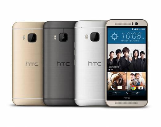 換芯降價大作戰,聯發科 Helio X10 版 HTC One M9(s) 登場