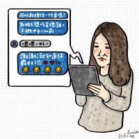 """今日新聞淺談:2015 年最具代表性的 emoji 就是 """"喜極而泣"""""""
