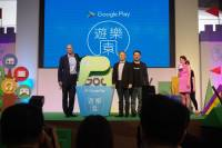 再度將線上帶到線下, Google 台灣將 101 對面空地變成 Play 遊樂場了