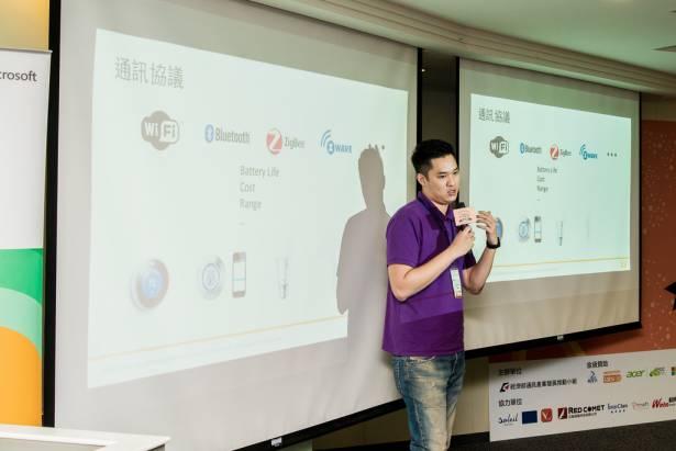 台灣新創業者齊聚創業家共創論壇 一同探討台灣 IoT 物聯網未來