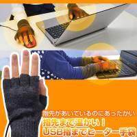 天氣冷冷…來雙USB手套壓壓驚吧