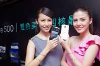 延續 One SV 年輕化特色, HTC 與台哥大合作推出 Desire 500