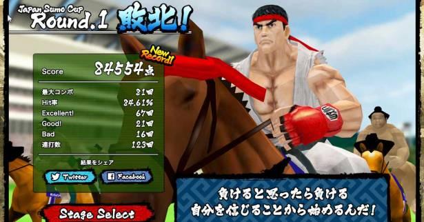 橫綱相撲力士和快打旋風誰比較強?用賽馬來一決勝負吧!