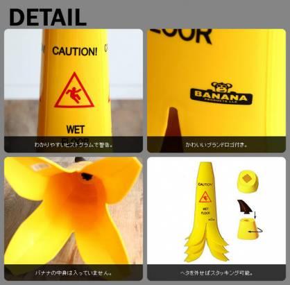 富有巧思的防滑告警標示