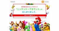 任天堂的新服務Nintendo Account於12月1日正式開始啟用