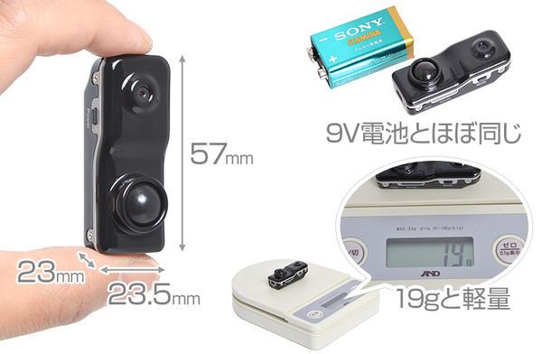 電池般大小的錄影器材,能夠安裝在特定地方拍攝影片