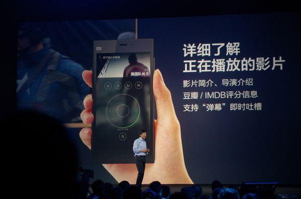 小米 0515 北京發表會,更輕、更薄、 4K 螢幕的二代小米電視問世