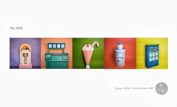 【展覽活動訊息】Super ADD《2013五零裝置巡迴.高雄》 1950色紙入侵.裝置展