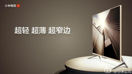 小米電視 2 正式發佈: 功能規格更強, 連 2 個獨立喇叭, 超低價 4K 電視 [圖庫]
