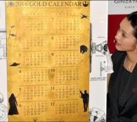 10kg純金做的星際大戰年曆