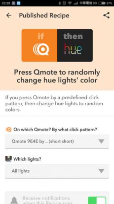 Qmote小按鈕 串起全家智慧物聯網