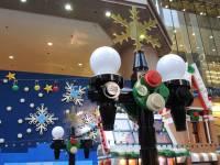 奇怪為何十二月 WiFi 訊號比較差?有可能是附近的聖誕樹太多了呦...