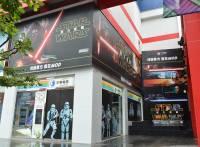 慶祝 STAR WARS :原力覺醒上映,中華電信將台北 台中兩門市打造成星戰主題門市