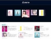 MORA 高音質數位音樂平台宣布在台提供網頁版本,然內容仍顯貧乏