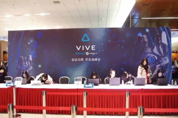 HTC 王雪紅: 2016 將是虛擬實境元年,盼 HTC 能助台灣開發者實現其創意