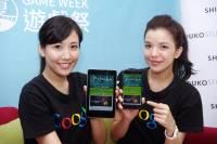 Google Play 明年初將開始要求軟體開發商註記是否為內嵌廣告 app