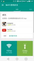 Opera Max 壓縮服務再導入新技術,可於 Android 提供串流音樂壓縮