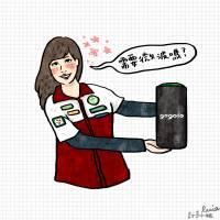 今日新聞淺談:Gogoro 電池站結合 7-11 便利超商,第一次造訪 7-Eleven 成就解開