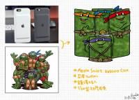 【昨日新聞淺談插畫梗分享】: Apple 推出的電池殼好醜,是逼不得已的醜?