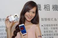 手機相機一加一能否等於二的 Galaxy S4 Zoom 在台推出