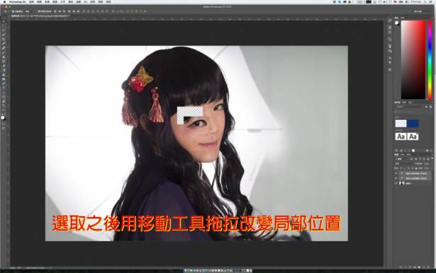 [修圖不求人] PS 小教室:Photoshop 工具欄位完全筆記!