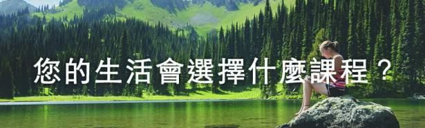 ARM 宣布旗下 Enlighten 將全局光罩技術授權給中國開發商完美世界
