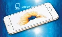 與韓國面板廠搶未來 iPhone 訂單,日本 JDI 預計 2018 年量產 OLED 顯示器
