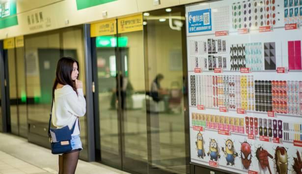 [女友3C煩惱中] 為啥捷運購物牆能讓網購女友樂開懷?癮科技搶先試給你看!