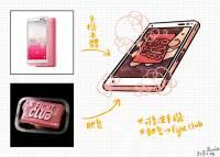 """【昨日新聞淺談插畫梗分享】:日本推出全球第一隻 """"可用肥皂洗"""" 的可水洗手機"""