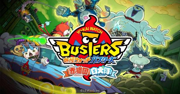 任天堂3DS平台《妖怪手錶》系列遊戲累積出貨量已突破一千萬片