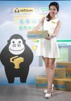 KKBOX 跨界進軍行動交易推出 KKTOWN 服務,透過手機 app 讓二手拍賣更容易