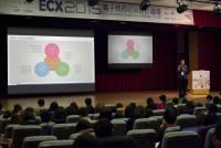 ECX 2015 電子商務經驗設計論壇-打造更完善的電商用戶體驗