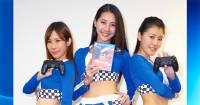 車展也能體驗賽車樂趣!2016世界新車大展 PlayStation首度參展
