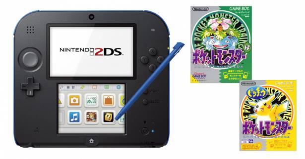 任天堂將於2016年2月27日在日本當地販售2DS主機