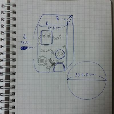 簡易扭蛋機DIY