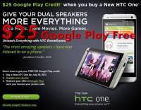 HTC 送你 25 美元 Google Play 購物金
