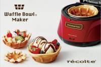 碗型鬆餅機