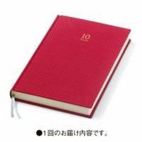 紀錄生活土法煉鋼,可以寫 10 年的十年日記
