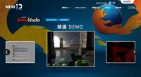 Demo Studio 將吹熄燈號