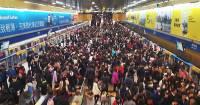 五十萬人的跨年回家之路!來看台北捷運如何疏通跨年夜的超爆量乘車人次,讓大家都能平安到家!