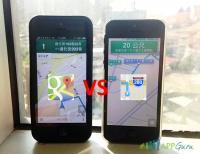 Google Maps與蘋果地圖之「導航功能」超完整比較分析!