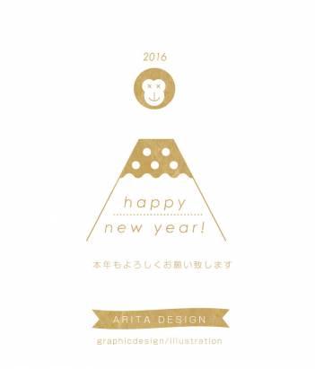 來看看日本的設計師如何設計猴年賀卡